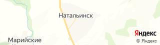 Центр занятости населения гор. Натальинск, Россия со свежими вакансиями для поиска работы и резюме для подбора кадров работодателями