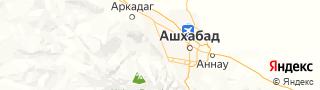 Свежие объявления вакансий г. Ашхабад на портале Электронного ЦЗН (Центра занятости населения) гор. Ашхабад, Туркмения