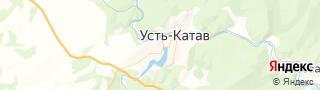 Центр занятости населения гор. Усть-Катав, Россия со свежими вакансиями для поиска работы и резюме для подбора кадров работодателями