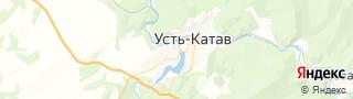 Каталог свежих вакансий города (региона) Усть-Катав