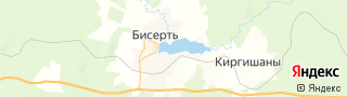 Центр занятости населения гор. Бисерть, Россия со свежими вакансиями для поиска работы и резюме для подбора кадров работодателями