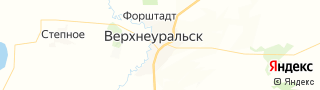 Каталог свежих вакансий города (региона) Верхнеуральск, Челябинская область, Россия