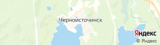 Центр занятости населения гор. Черноисточинск, Россия со свежими вакансиями для поиска работы и резюме для подбора кадров работодателями