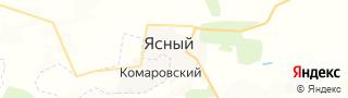 Каталог свежих вакансий города (региона) Ясный, Оренбургская область, Россия