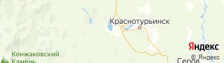 Каталог свежих вакансий города (региона) Карпинск, Свердловская область, Россия