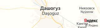 Свежие объявления вакансий г. Дашогуз на портале Электронного ЦЗН (Центра занятости населения) гор. Дашогуз, Туркмения