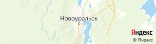 Каталог свежих вакансий города (региона) Новоуральск