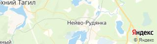 Центр занятости населения гор. Нейво-Рудянка, Россия со свежими вакансиями для поиска работы и резюме для подбора кадров работодателями