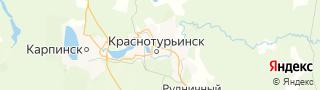 Каталог свежих вакансий города (региона) Краснотурьинск, Свердловская область, Россия