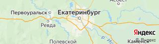 Каталог свежих вакансий города (региона) Екатеринбург