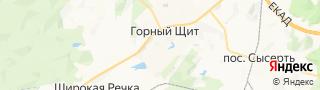 Каталог свежих вакансий города (региона) село Горный Щит