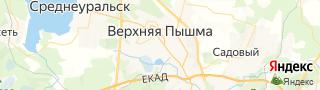 Центр занятости населения гор. Верхняя Пышма, Россия со свежими вакансиями для поиска работы и резюме для подбора кадров работодателями