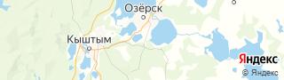 Центр занятости населения гор. Озёрск, Россия со свежими вакансиями для поиска работы и резюме для подбора кадров работодателями