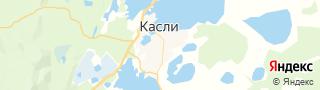 Центр занятости населения гор. Касли, Россия со свежими вакансиями для поиска работы и резюме для подбора кадров работодателями