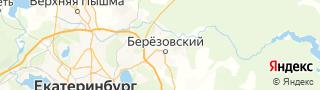 Каталог свежих вакансий города (региона) Березовский (Свердловская область)