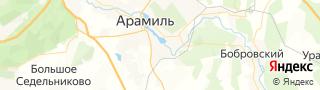 Центр занятости населения гор. Арамиль, Россия со свежими вакансиями для поиска работы и резюме для подбора кадров работодателями
