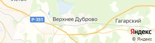 Центр занятости населения гор. Верхнее Дуброво, Россия со свежими вакансиями для поиска работы и резюме для подбора кадров работодателями