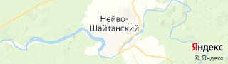 Центр занятости населения гор. Нейво-Шайтанский, Россия со свежими вакансиями для поиска работы и резюме для подбора кадров работодателями