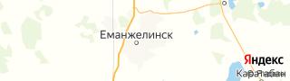 Центр занятости населения гор. Еманжелинск, Россия со свежими вакансиями для поиска работы и резюме для подбора кадров работодателями