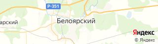 Каталог свежих вакансий города (региона) Белоярский (Свердловская область)
