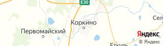 Центр занятости населения гор. Коркино, Россия со свежими вакансиями для поиска работы и резюме для подбора кадров работодателями