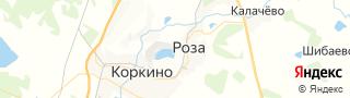Центр занятости населения гор. Роза, Россия со свежими вакансиями для поиска работы и резюме для подбора кадров работодателями