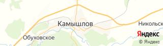 Центр занятости населения гор. Камышлов, Россия со свежими вакансиями для поиска работы и резюме для подбора кадров работодателями