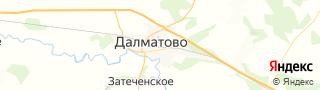 Центр занятости населения гор. Далматово, Россия со свежими вакансиями для поиска работы и резюме для подбора кадров работодателями