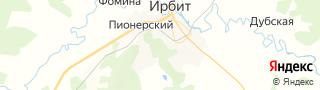 Каталог свежих вакансий города (региона) Ирбит, Свердловская область, Россия