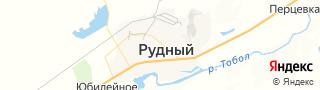 Центр занятости населения гор. Рудный, Россия со свежими вакансиями для поиска работы и резюме для подбора кадров работодателями