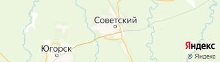 Каталог свежих вакансий города (региона) Советский, Республика Крым, Россия