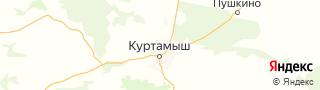 Центр занятости населения гор. Куртамыш, Россия со свежими вакансиями для поиска работы и резюме для подбора кадров работодателями