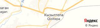 Свежие объявления вакансий г. Кызылтепа на портале Электронного ЦЗН (Центра занятости населения) гор. Кызылтепа, Узбекистан