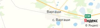Каталог свежих вакансий города (региона) Варгаши, Россия, Россия