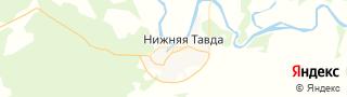 Каталог свежих вакансий города (региона) Нижняя Тавда, Россия