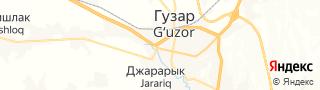 Свежие объявления вакансий г. Гузар на портале Электронного ЦЗН (Центра занятости населения) гор. Гузар, Узбекистан