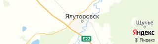Каталог свежих вакансий города (региона) Ялуторовск