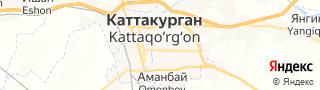 Свежие объявления вакансий г. Каттакурган на портале Электронного ЦЗН (Центра занятости населения) гор. Каттакурган, Узбекистан