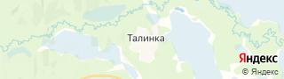 Центр занятости населения гор. Талинка, Россия со свежими вакансиями для поиска работы и резюме для подбора кадров работодателями