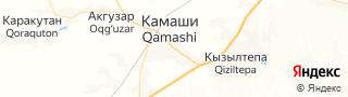 Свежие объявления вакансий г. Камаши на портале Электронного ЦЗН (Центра занятости населения) гор. Камаши, Узбекистан