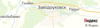 Каталог свежих вакансий города (региона) Заводоуковск