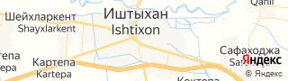 Свежие объявления вакансий г. Иштыхан на портале Электронного ЦЗН (Центра занятости населения) гор. Иштыхан, Узбекистан