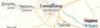 Свежие объявления вакансий г. Самарканд на портале Электронного ЦЗН (Центра занятости населения) гор. Самарканд, Узбекистан