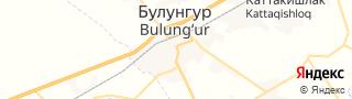 Свежие объявления вакансий г. Булунгур на портале Электронного ЦЗН (Центра занятости населения) гор. Булунгур, Узбекистан