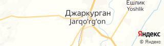 Свежие объявления вакансий г. Джаркурган на портале Электронного ЦЗН (Центра занятости населения) гор. Джаркурган, Узбекистан