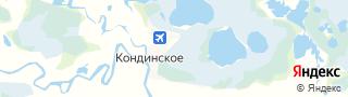 Центр занятости населения гор. Кондинское, Россия со свежими вакансиями для поиска работы и резюме для подбора кадров работодателями