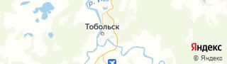 Свежие объявления вакансий г. Тобольск на портале Электронного ЦЗН (Центра занятости населения) гор. Тобольск, Тюменская область, Россия