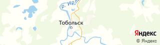 Центр занятости населения гор. Тобольск, Россия со свежими вакансиями для поиска работы и резюме для подбора кадров работодателями