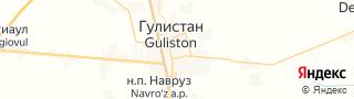 Свежие объявления вакансий г. Гулистан на портале Электронного ЦЗН (Центра занятости населения) гор. Гулистан, Узбекистан
