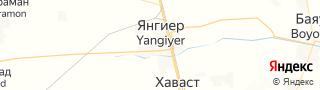 Свежие объявления вакансий г. Янгиер на портале Электронного ЦЗН (Центра занятости населения) гор. Янгиер, Узбекистан